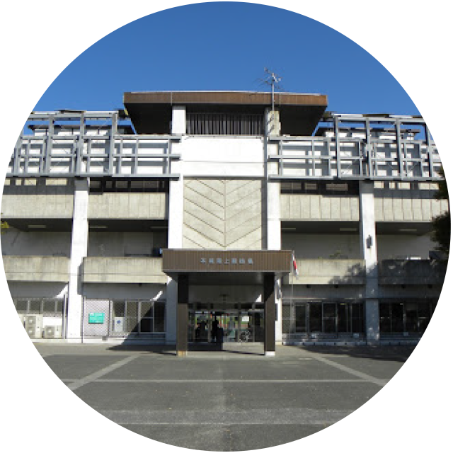 Honjo Athletics Stadium